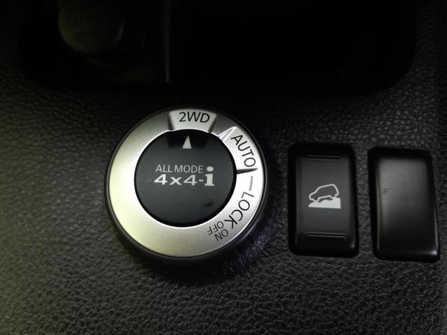 20GT SエクストリーマーX 4WD/社外 7インチ メモリーナビ/シート 撥水加工/ヘッドランプ HID/Bluetooth接続/ETC/EBD付ABS/横滑り防止装置/DVD/TV/ルーフレール/ターボ/エアバッグ 運転席(12枚目)