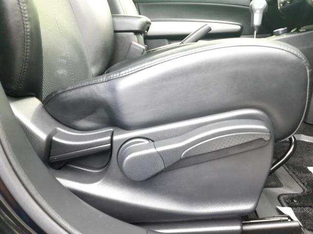 20GT SエクストリーマーX 4WD/社外 7インチ メモリーナビ/シート 撥水加工/ヘッドランプ HID/Bluetooth接続/ETC/EBD付ABS/横滑り防止装置/DVD/TV/ルーフレール/ターボ/エアバッグ 運転席(16枚目)