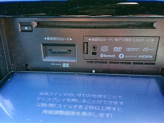 「トヨタ」「ハリアー」「SUV・クロカン」「山口県」の中古車13