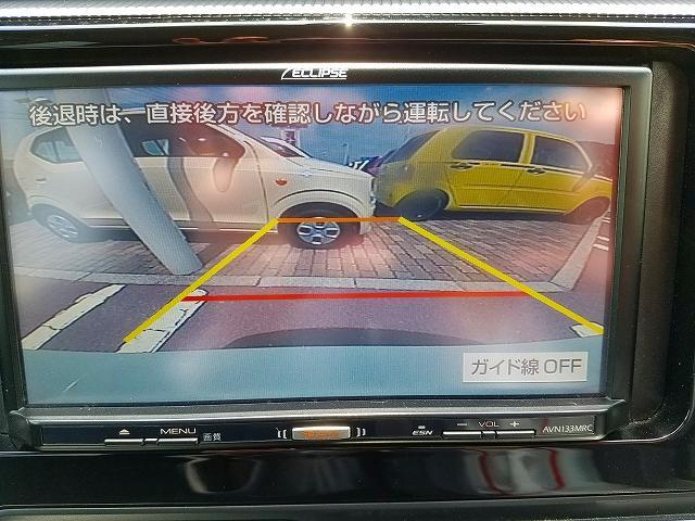 「トヨタ」「アクア」「コンパクトカー」「山口県」の中古車13