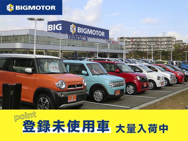 「ホンダ」「N-BOX」「コンパクトカー」「山口県」の中古車21
