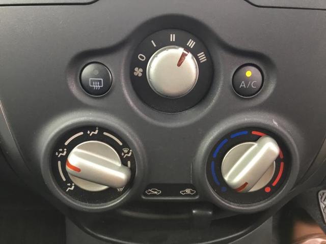 X Vセレクションプラスセーフティ2 エマブレ 純正ナビ フルセグアラウンドビューモニター/車線逸脱防止支援システム/パーキングアシスト バックガイド/全方位モニター/ヘッドランプ LED/EBD付ABS/横滑り防止装置 全周囲カメラ(13枚目)