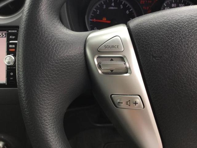 X Vセレクションプラスセーフティ2 エマブレ 純正ナビ フルセグアラウンドビューモニター/車線逸脱防止支援システム/パーキングアシスト バックガイド/全方位モニター/ヘッドランプ LED/EBD付ABS/横滑り防止装置 全周囲カメラ(16枚目)