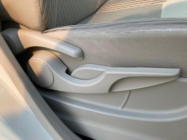 X SA2 純正 7インチ メモリーナビ/パーキングアシスト バックガイド/EBD付ABS/横滑り防止装置/アイドリングストップ/バックモニター/TV/エアバッグ 運転席/エアバッグ 助手席 バックカメラ 禁煙車(18枚目)