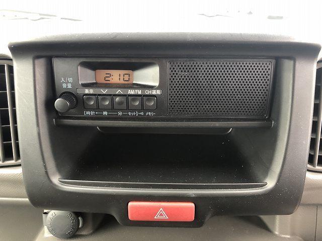 「日産」「NV100クリッパー」「軽自動車」「山口県」の中古車8