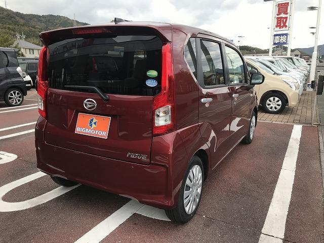 「ダイハツ」「ムーヴ」「コンパクトカー」「山口県」の中古車3