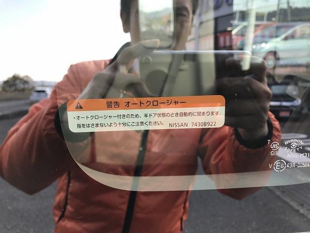 「日産」「デイズルークス」「コンパクトカー」「山口県」の中古車16