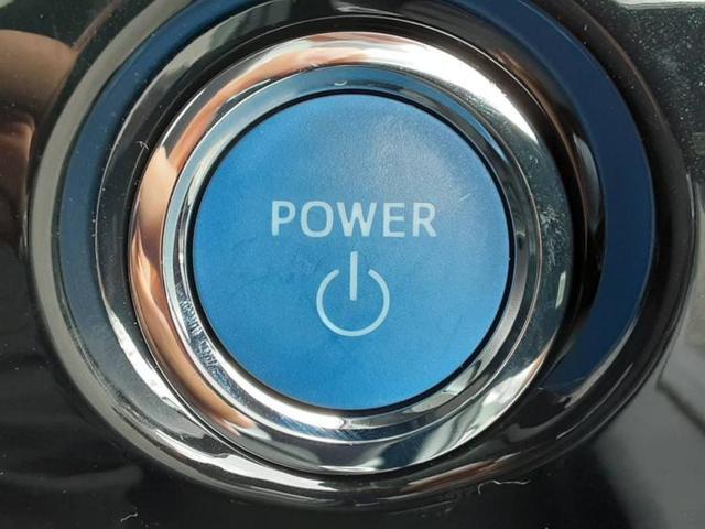 S トヨタセーフティセンス オートマチックハイビーム(11枚目)