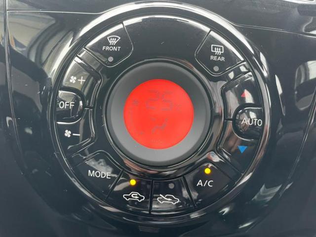 eパワーX 純正 7インチ ナビ/エマージェンシーブレーキ/車線逸脱防止支援システム/全方位モニター/ヘッドランプ LED/Bluetooth接続/ETC/EBD付ABS/横滑り防止装置/アイドリングストップ(13枚目)