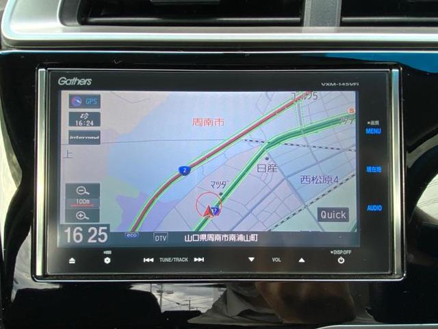 13G・Lパッケージ 純正 7インチ HDDナビ/ヘッドランプ LED/ETC/EBD付ABS/横滑り防止装置/アイドリングストップ/TV/エアバッグ 運転席/エアバッグ 助手席/パワーウインドウ/キーレスエントリー(9枚目)