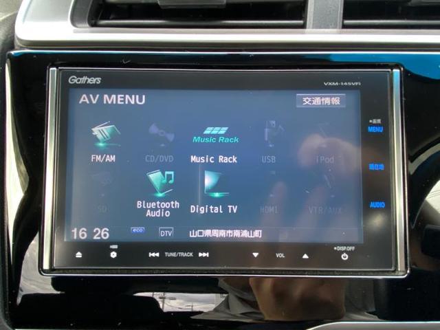 13G・Lパッケージ 純正 7インチ HDDナビ/ヘッドランプ LED/ETC/EBD付ABS/横滑り防止装置/アイドリングストップ/TV/エアバッグ 運転席/エアバッグ 助手席/パワーウインドウ/キーレスエントリー(12枚目)