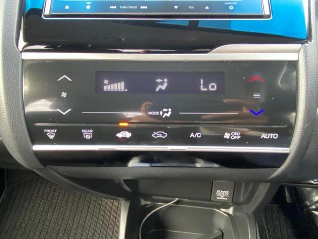 13G・Lパッケージ 純正 7インチ HDDナビ/ヘッドランプ LED/ETC/EBD付ABS/横滑り防止装置/アイドリングストップ/TV/エアバッグ 運転席/エアバッグ 助手席/パワーウインドウ/キーレスエントリー(13枚目)