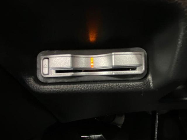 13G・Lパッケージ 純正 7インチ HDDナビ/ヘッドランプ LED/ETC/EBD付ABS/横滑り防止装置/アイドリングストップ/TV/エアバッグ 運転席/エアバッグ 助手席/パワーウインドウ/キーレスエントリー(17枚目)
