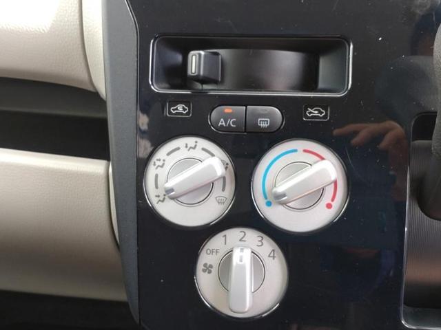 E EBD付ABS/エアバッグ 運転席/エアバッグ 助手席/パワーウインドウ/キーレスエントリー/パワーステアリング/FF/マニュアルエアコン 禁煙車 盗難防止装置(10枚目)