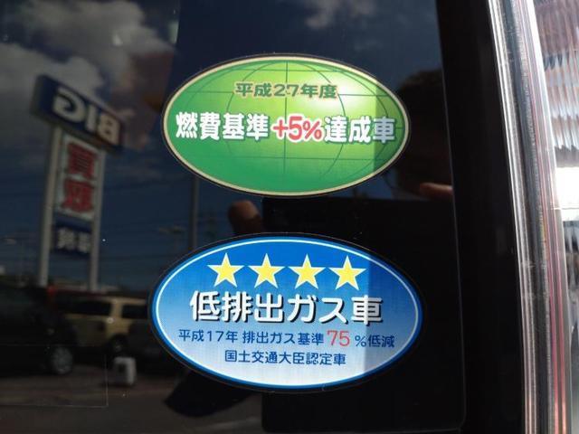 E EBD付ABS/エアバッグ 運転席/エアバッグ 助手席/パワーウインドウ/キーレスエントリー/パワーステアリング/FF/マニュアルエアコン 禁煙車 盗難防止装置(18枚目)