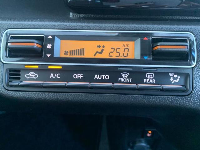FX デュアルセンサーブレーキサポート/EBD付ABS/横滑り防止装置/アイドリングストップ/エアバッグ 運転席/エアバッグ 助手席/パワーウインドウ/オートエアコン/パワーステアリング/盗難防止システム(11枚目)