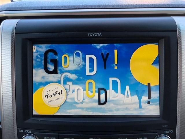 240S タイプゴールド 全周囲モニター フルセグTV(12枚目)