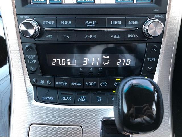 240S タイプゴールド 全周囲モニター フルセグTV(15枚目)