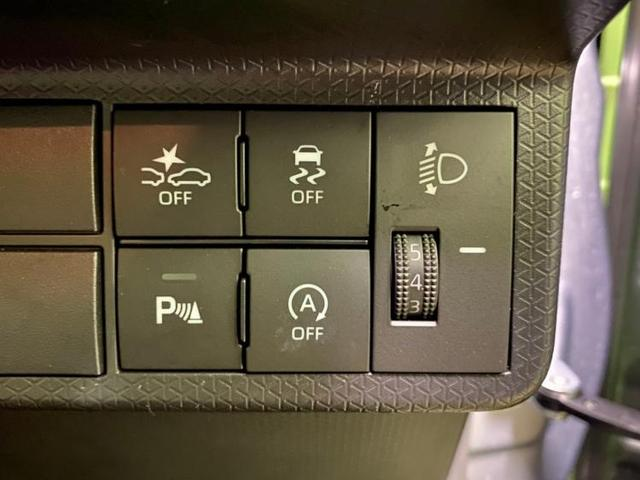 L スマートアシスト3/LEDヘッドライト/クリアランスソナー 衝突被害軽減システム LEDヘッドランプ 禁煙車 両側スライドドア レーンアシスト アイドリングストップ オートマチックハイビーム(9枚目)
