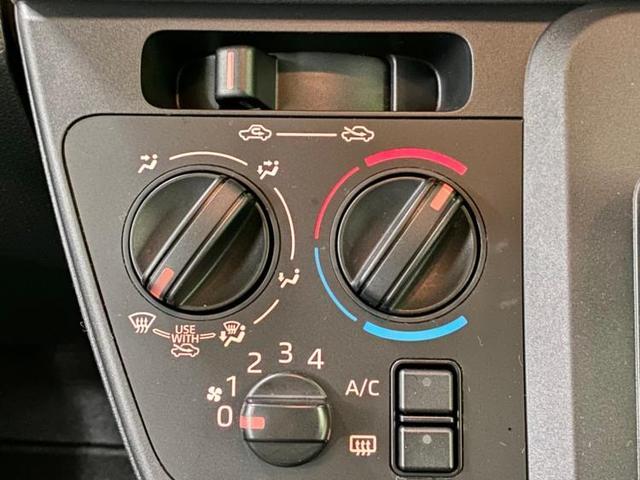 L スマートアシスト3/LEDヘッドライト/クリアランスソナー 衝突被害軽減システム LEDヘッドランプ 禁煙車 両側スライドドア レーンアシスト アイドリングストップ オートマチックハイビーム(10枚目)