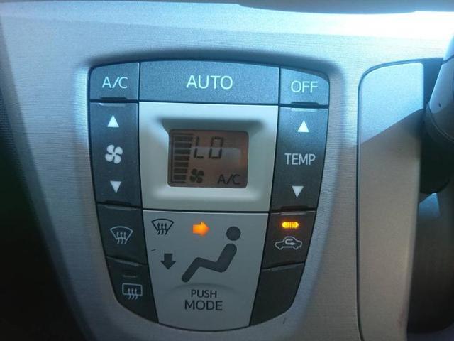 カスタムG ヘッドランプ HID/ETC/EBD付ABS/アイドリングストップ/エアバッグ 運転席/エアバッグ 助手席/アルミホイール/パワーウインドウ/キーレスエントリー/オートエアコン/パワーステアリング(10枚目)