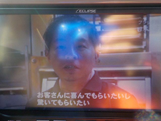 X スマートキー プッシュスタート SDナビ ワンセグTV(10枚目)