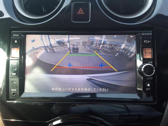 X DIG-S 純正 7インチ メモリーナビ/EBD付ABS/アイドリングストップ/TV/エアバッグ 運転席/エアバッグ 助手席/パワーウインドウ/キーレスエントリー/オートエアコン/パワーステアリング 盗難防止装置(10枚目)