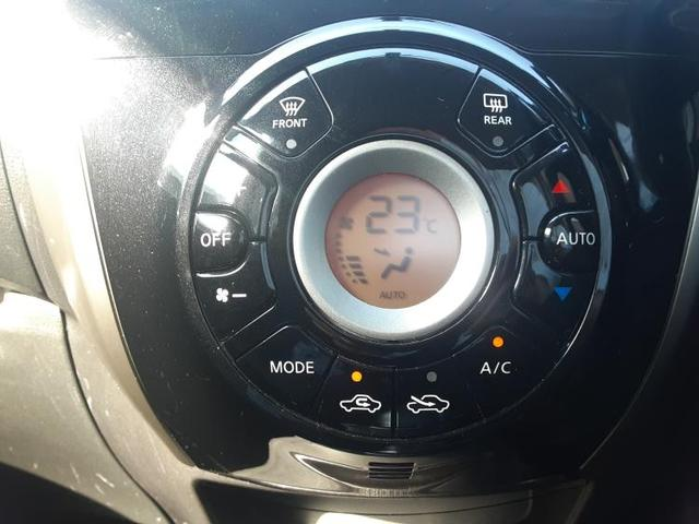 X DIG-S 純正 7インチ メモリーナビ/EBD付ABS/アイドリングストップ/TV/エアバッグ 運転席/エアバッグ 助手席/パワーウインドウ/キーレスエントリー/オートエアコン/パワーステアリング 盗難防止装置(12枚目)