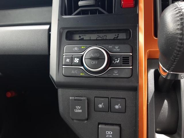 Gターボ ガラスルーフ/車線逸脱防止支援システム/パーキングアシスト バックガイド/ヘッドランプ LED/EBD付ABS/横滑り防止装置/アイドリングストップ/クルーズコントロール/ルーフレール サンルーフ(11枚目)