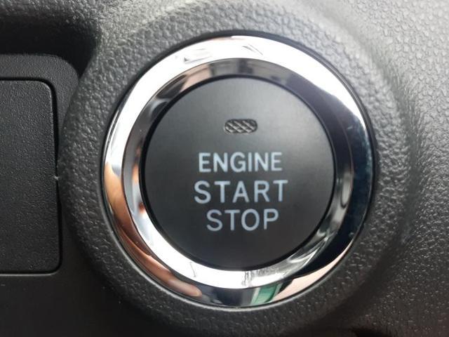 スタイルブラックリミテッドSA3 車線逸脱防止支援システム/パーキングアシスト バックガイド/ヘッドランプ LED/EBD付ABS/横滑り防止装置/アイドリングストップ/エアバッグ 運転席/エアバッグ 助手席 LEDヘッドランプ(13枚目)