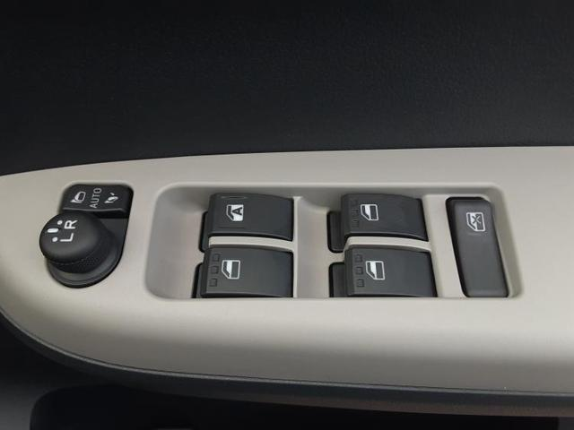 スタイルブラックリミテッドSA3 車線逸脱防止支援システム/パーキングアシスト バックガイド/ヘッドランプ LED/EBD付ABS/横滑り防止装置/アイドリングストップ/エアバッグ 運転席/エアバッグ 助手席 LEDヘッドランプ(15枚目)