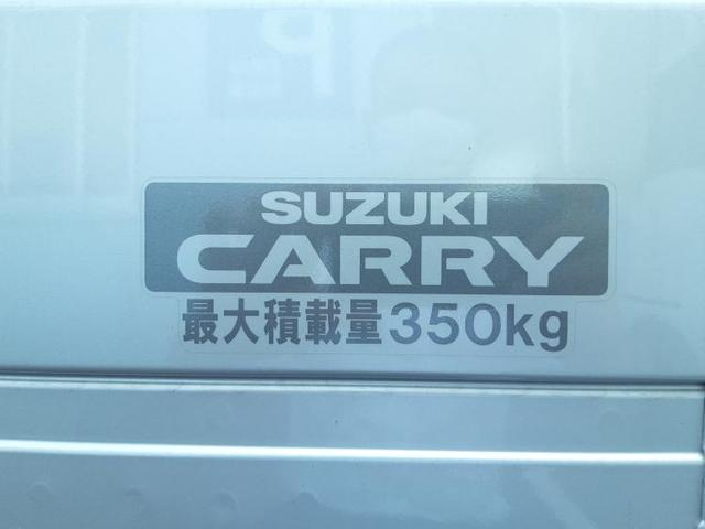 4WD KC 4WD 届出済未使用車(18枚目)