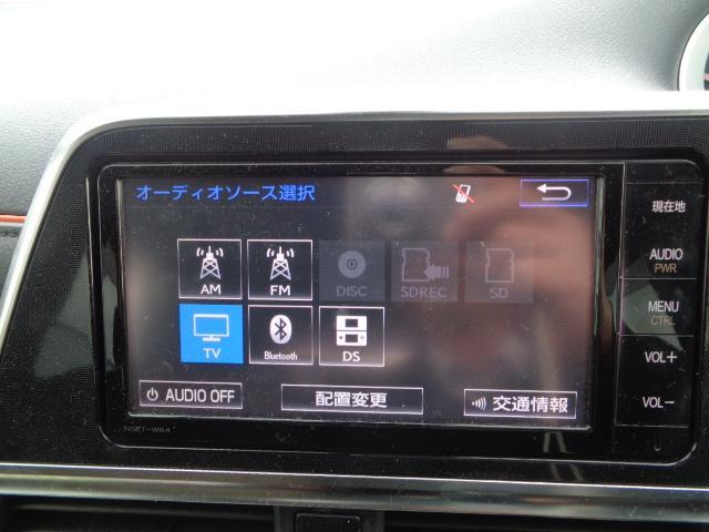 G フルセグTVナビ バックカメラ 両側電動スライドドア(12枚目)
