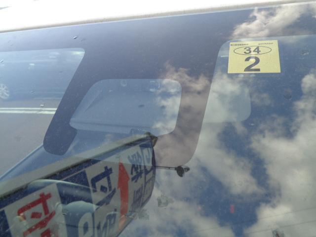 ハイブリッドFX リミテッド 25周年記念車 CVT(9枚目)