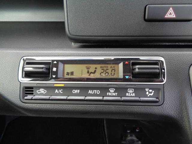 ハイブリッドFX リミテッド 25周年記念車 CVT(17枚目)