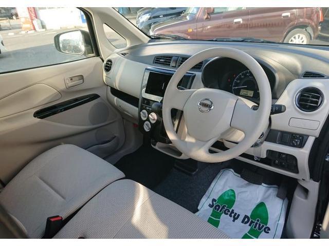 「日産」「デイズ」「コンパクトカー」「山口県」の中古車5