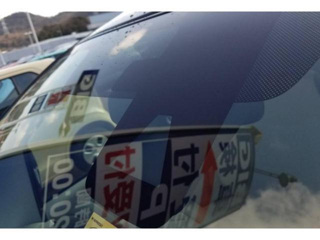 「日産」「デイズ」「コンパクトカー」「山口県」の中古車9
