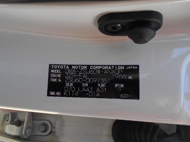 「トヨタ」「ハリアー」「SUV・クロカン」「山口県」の中古車18