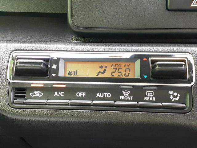 FX MC後モデル/後退時ブレーキサポート/プッシュスタート/EBD付ABS/横滑り防止装置/アイドリングストップ/エアバッグ 運転席/エアバッグ 助手席/パワーウインドウ/キーレスエントリー 盗難防止装置(13枚目)