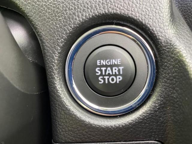 FX CDオーディオ/EBD付ABS/横滑り防止装置/アイドリングストップ/エアバッグ 運転席/エアバッグ 助手席/パワーウインドウ/キーレスエントリー/オートエアコン 盗難防止装置(14枚目)