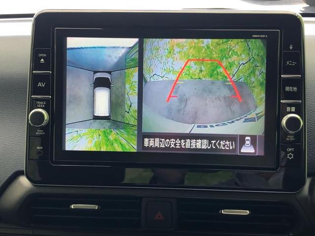 ハイウェイスターXプロパイロットエディション 純正9インチナビ・フルセグ/アラウンドビューモニター/車線逸脱防止支援システム/パーキングアシスト バックガイド/全方位モニター/ヘッドランプ LED/EBD付ABS/横滑り防止装置 フルエアロ(9枚目)