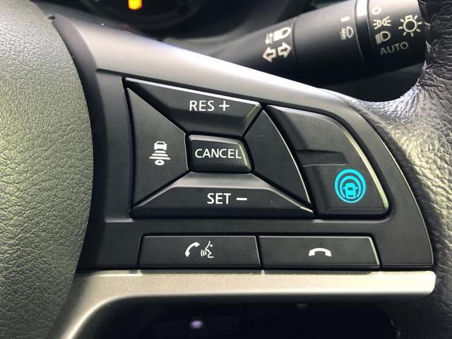 ハイウェイスターXプロパイロットエディション 純正9インチナビ・フルセグ/アラウンドビューモニター/車線逸脱防止支援システム/パーキングアシスト バックガイド/全方位モニター/ヘッドランプ LED/EBD付ABS/横滑り防止装置 フルエアロ(10枚目)