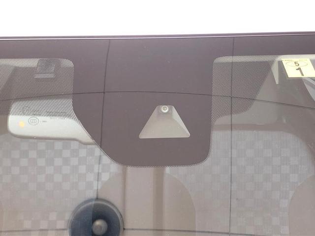 ハイウェイスターXプロパイロットエディション 純正9インチナビ・フルセグ/アラウンドビューモニター/車線逸脱防止支援システム/パーキングアシスト バックガイド/全方位モニター/ヘッドランプ LED/EBD付ABS/横滑り防止装置 フルエアロ(18枚目)