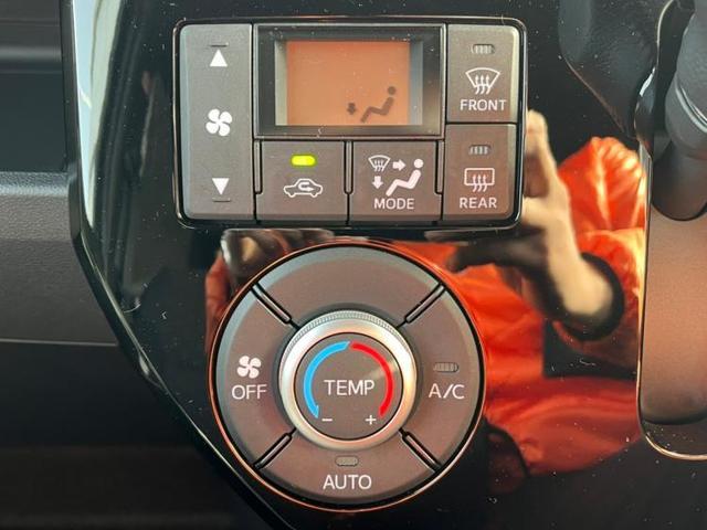GターボリミテッドSA3 LEDヘッドライト/ワンタッチ両側パワースライドドア ターボ 衝突被害軽減システム 両側電動スライド バックカメラ LEDヘッドランプ レーンアシスト 盗難防止装置 アイドリングストップ オートライト(9枚目)