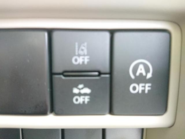 FX デュアルセンサーブレーキサポート/EBD付ABS/横滑り防止装置/アイドリングストップ/エアバッグ 運転席/エアバッグ 助手席/パワーウインドウ/オートエアコン/パワーステアリング/盗難防止システム(13枚目)