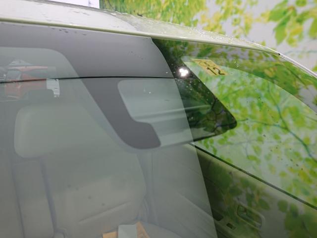 FX デュアルセンサーブレーキサポート/EBD付ABS/横滑り防止装置/アイドリングストップ/エアバッグ 運転席/エアバッグ 助手席/パワーウインドウ/オートエアコン/パワーステアリング/盗難防止システム(18枚目)