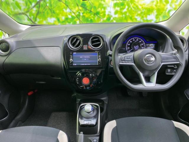 eパワーX 純正7インチナビ・フルセグ/アラウンドビューモニター/車線逸脱防止支援システム/EBD付ABS/横滑り防止装置/アイドリングストップ/エアバッグ 運転席/エアバッグ 助手席/パワーウインドウ(4枚目)