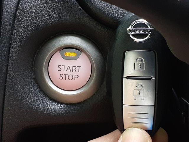 eパワーX 純正7インチナビ・フルセグ/アラウンドビューモニター/車線逸脱防止支援システム/EBD付ABS/横滑り防止装置/アイドリングストップ/エアバッグ 運転席/エアバッグ 助手席/パワーウインドウ(15枚目)