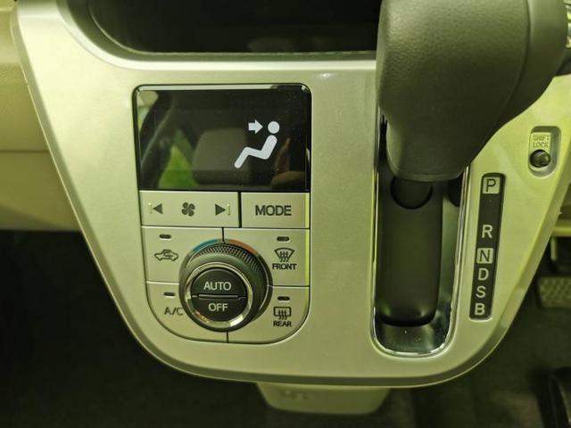 スタイルG VS SAIII 即納可能車 届け出済未使用/車線逸脱防止支援システム/ヘッドランプ LED/EBD付ABS/横滑り防止装置/アイドリングストップ/エアバッグ 運転席/エアバッグ 助手席/パワーウインドウ(10枚目)