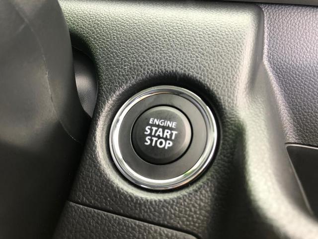 FX スズキセーフティサポート CDオーディオ/EBD付ABS/横滑り防止装置/アイドリングストップ/エアバッグ 運転席/エアバッグ 助手席/パワーウインドウ/オートエアコン/パワーステアリング(11枚目)